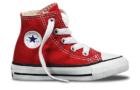 Покупайте своему ребенку модные и удобные кеды американского бренда Converse