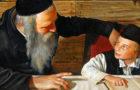 Тайна Х  — самые глубокие стихи «Слова Назидания»