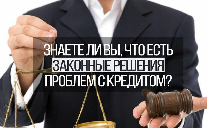 Решения судов по вопросу начисления за пользование деньгами составил