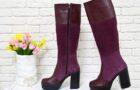 Магазин женской модной и брендовой обуви