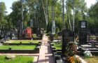 Материалы для памятных надгробий