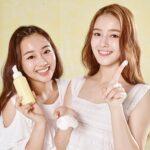 Эффективная корейская косметика для тела