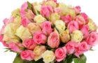 Приобретение цветов с доставкой