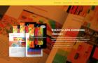 Каталоги и буклеты: дизайнерские решения компании «Министерство дизайна»
