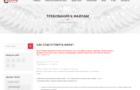 Создание макета для клише тиснения фольгой: рекомендации TECHNOGRAF