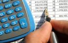 Современный учет финансовых операций