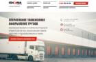 Широкий спектр услуг по таможенному оформлению грузов