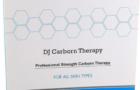 Лучшие маски для карбокситерапии лица и тела